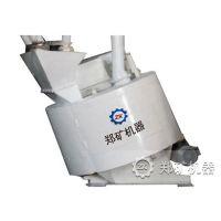 郑矿机器ZKH系列清洁型强力混料机 干粉混料机
