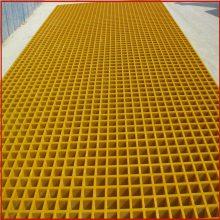 玻璃钢操作平台 水池盖板 聚酯钢格栅板厂家