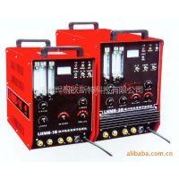 供应专业设计生产LHM8系列脉冲微束等离子弧焊机