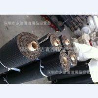 供应厂家直销! 专业汽车丝圈脚垫 喷丝地毯卷材 品质过硬