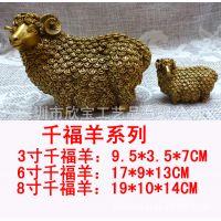 批发铜雕金钱羊 千福羊   十二生肖动物
