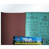 中国 犀利牌耐水砂纸 150号--400号。打磨墙壁木材金属等