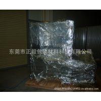 东莞(批发、销售免检出口木箱)|东莞熏蒸免熏蒸木箱