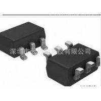 全国最优势升压IC MT3608 7208 同步升压转换器