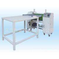 东莞《全自动》织带热转印机-厂家直接销售华锦热情欢迎您!