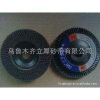 [供应]→CSG氧化铝平面砂布轮 页轮 页片