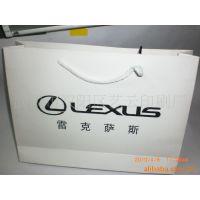 武汉艺云厂家专业提供手提纸袋加工 欢迎来电咨询