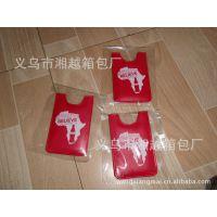 湘越箱包供应13*8.5CMPU皮革手机套品牌手机袋