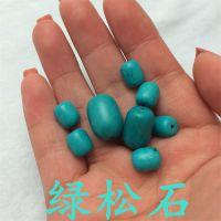 善聚缘水晶 绿松石桶珠批发 天然新疆绿松石DIY饰品配件