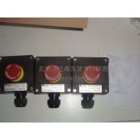 优势直供CEAG灯具/接线箱/插头插座1 2266 875 101/BVS 09 ATEX E 03