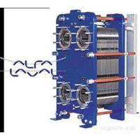 北京阿法拉伐板式换热器维修清洗销售专业快速 !板片、密封垫片及整机更换,现场安装改造施工及方案