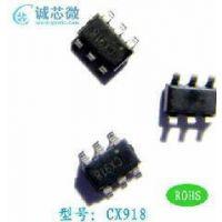 CX7170厂家直销充电器IC5V8A大功率适配器方案芯片