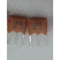 无线麦克风专用陶瓷滤波器10.7MA5