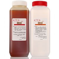 透明强韧胶 2010 无填料环氧树脂胶 厂家直销 无刺激性 环保产品