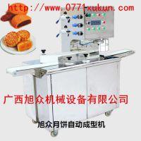 广西月饼成型机,柳州月饼机厂家推荐全套月饼设备