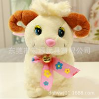 厂家来图来样定做 毛绒玩具羊公仔羊年吉祥物 生产爱心羊生肖羊
