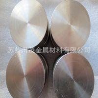 苏州低价销售】TA1工业纯钛  高熔点合金钛棒 钛板 价格优惠