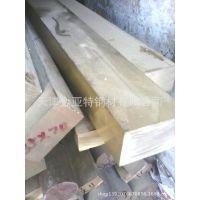 各种规格h59无铅黄铜方棒 优质h62黄铜排 环保黄铜排 电器黄铜排