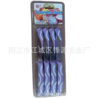.正品日本陶瓷水果刀 厨具用品锋利  轻薄锐利易拿易切易清洗