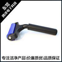 批发硅胶粘尘轮/可清洗粘尘滚筒/手动矽胶除尘轮