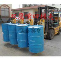 YIY-DG1440B双鹰嘴四桶油桶夹具,油桶夹