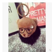 韩国东大门毛绒挂件潮货眼镜斯文熊钥匙扣兔毛球包包挂件圈