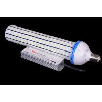灯王240W:鳍片玉米灯外壳,鳍片散热器,LED铝鳍片玉米灯套件