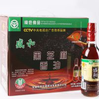 黑芝麻小磨香油 纯芝麻油 植物油 食用油 诚招代理 厂家批发