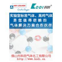 佛山科的专业配制 丙烯标准气体 配置精准稳定 全国供应