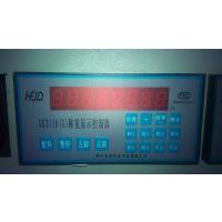 郑州海富XK3116G型称重显示器 仪表 搅拌站专用称重仪表