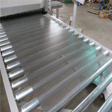 安平旺来供应金属冲孔网 筛网冲孔网板 圆孔冲孔网板