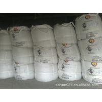 沈阳吨袋集装袋厂家