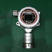 可选高温型传感器Ex测试仪|天地首和在线式可燃气体报警仪|管道式Ex分析仪