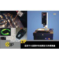 二手OGP ZIP 450 影像仪价格 回收工厂闲置仪器设备
