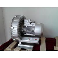 XGB-5500吸吹两用漩涡气泵