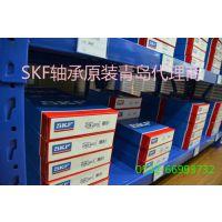 丝杠轴承FBSA208A/QFC瑞典SKF轴承 现货批发