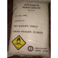 现货供应过硫酸钾 工业级 高纯度 漂白剂 引发剂 鑫国 过硫酸钾