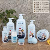 伽盛包装化妆品瓶化妆品包材塑料供应JA-1530-1531-1532-1533 JP-007 JA