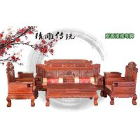 贵州财源滚滚沙发_清御府红木质量上乘_非花财源滚滚沙发价格