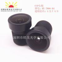 皓龙/高清监控/安防监控镜头/扳机2.8mm/1/2.7''/160度/CCD专用