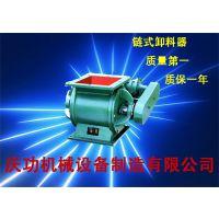 庆功除尘厂家现货销售YJD-12B型铸铁星型卸灰阀260 功率1.1KW