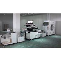 全自动柔性线路丝印机/软性线路板印刷机/FPC线路板丝印机