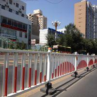 道路交通护栏 公路防护栏 京式U型栅栏
