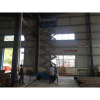 载人升降平台 松岗电动液压升降机 龙岗SJY500kg剪叉式移动高空作业平台