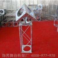 桁架方头 户外桁架方头 广告架方头 桁架搭建方头