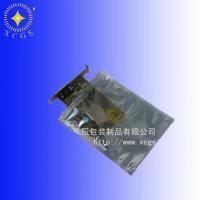 想找一家专做防静电包装袋 屏蔽袋 铝箔袋 PE袋 APET/CPP