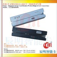 辰明智能卡科技MSR606 USB高抗全三轨磁条读写器 配中文_英文软件版本