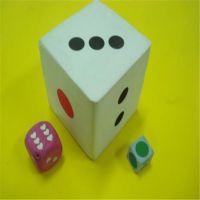 东莞厂家生产 儿童益智玩具EVA异形加工 玩游戏骰子六点玩具