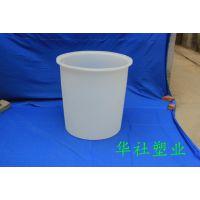 螃蟹桶100L 全新PE原料制作 食品级