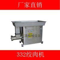 正盈厂家供应商用小型多功能馅料机绞肉机JY-332
